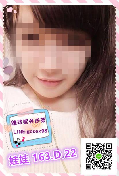 台北大直旅館叫小姐 日全年齡遊戲「廁所偷拍幼女」Steam封殺下架:玩的人都戀童癖!