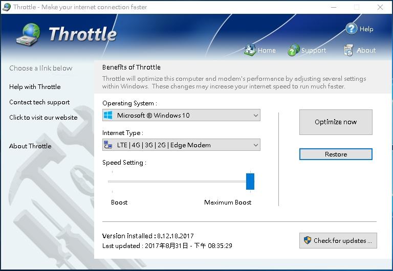 Throttle8.12.18.2017免安裝版