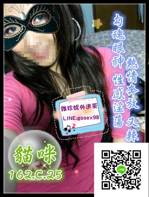 台南北區叫小姐 9個網紅整形前「垂眼疊肉照曝光」 網嘆:原來不同爸媽呀