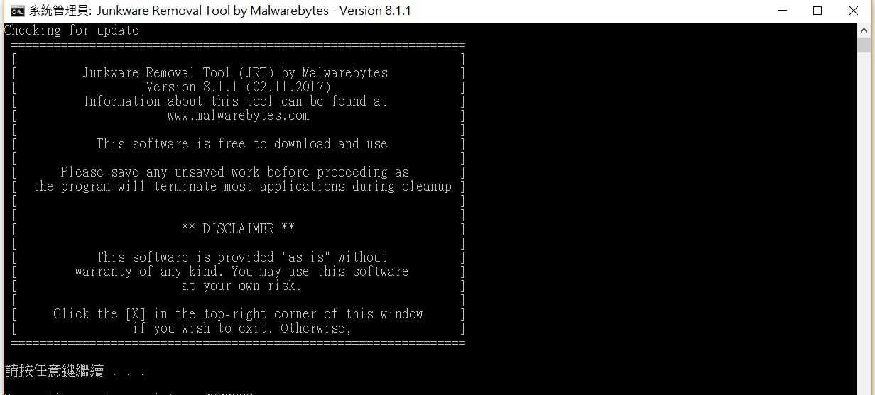 Junkware Removal Tool V.8.1.1 一鍵移除首頁綁架、廣告軟體、工具列 ...