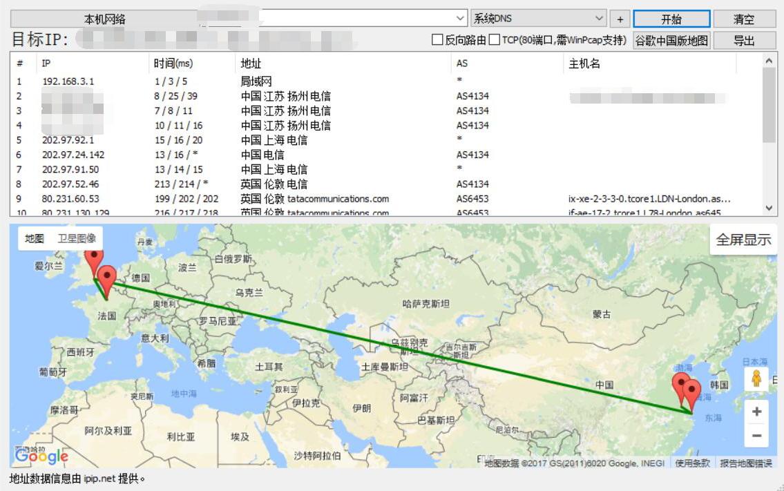 电信 IP Trace