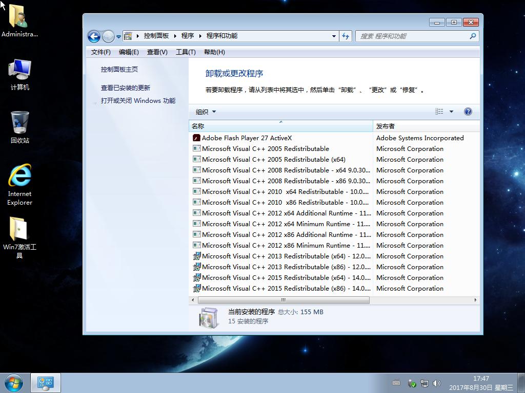 【浅色】最强Win7 x86 & x64