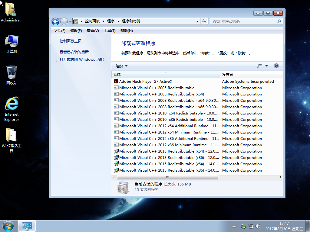 【Palesys】最强Win7 x86 & x64