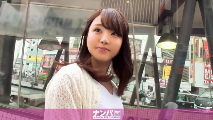200GANA-1380 マジ軟派、初撮。 839 in 渋谷 ひめか 20歳 アパレルのプレス