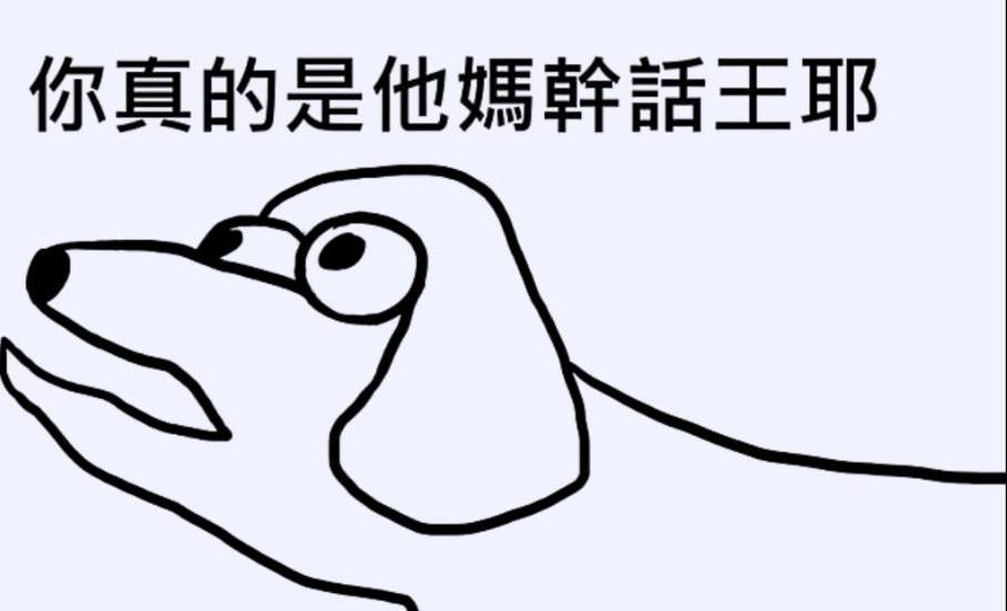 台北外送茶妹請說~