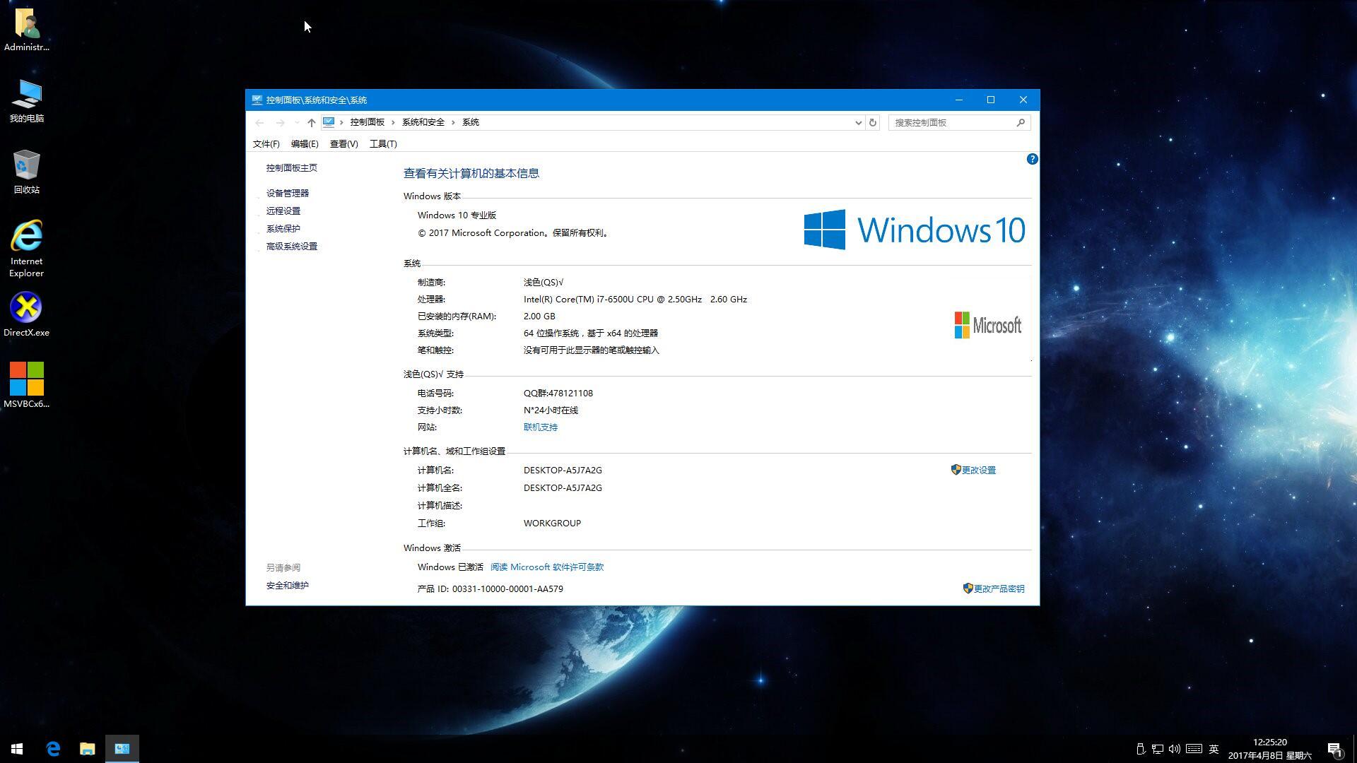 【浅色】终于等到你!RS2创造者更新正式版来袭!Win10 Pro x64 15063.14 优化版
