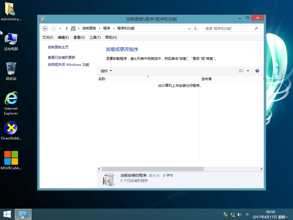 pLuT9o 【Palesys】最强 Win8.1 Ent Lite 极简版