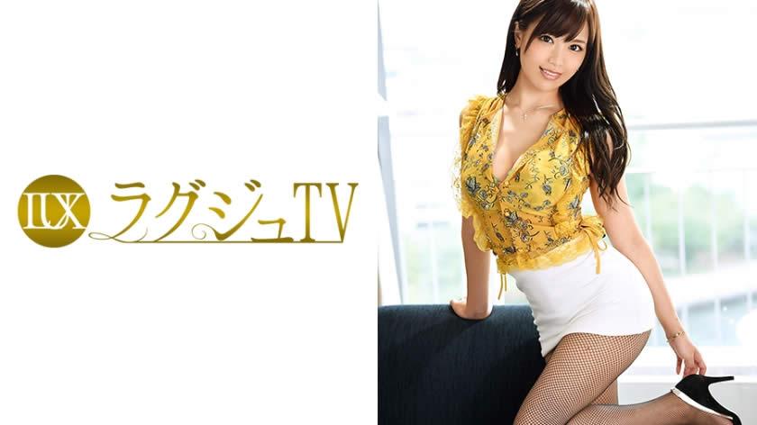 259LUXU-860 ラグジュTV 845 琴丘美鈴 29歳 臨床検査技師