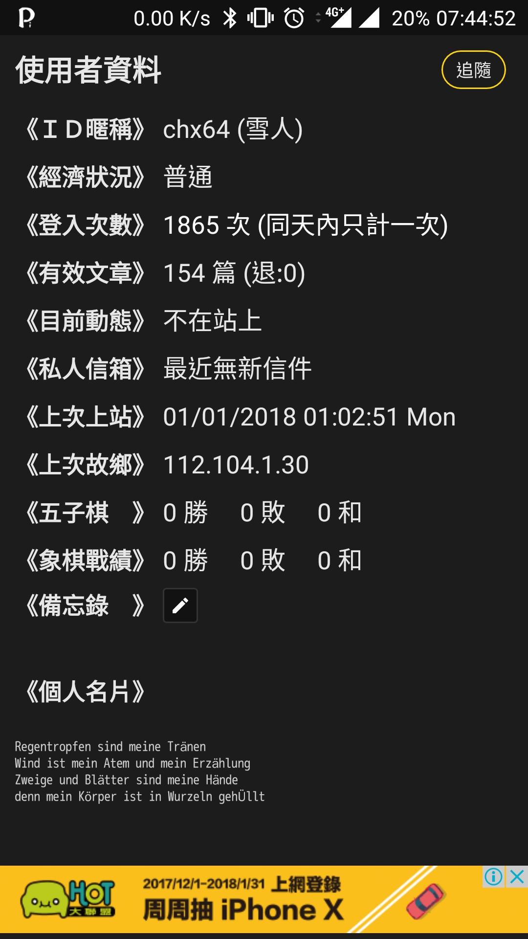 [新聞] 罷免王浩宇二階段送件38888份 宣示「罷