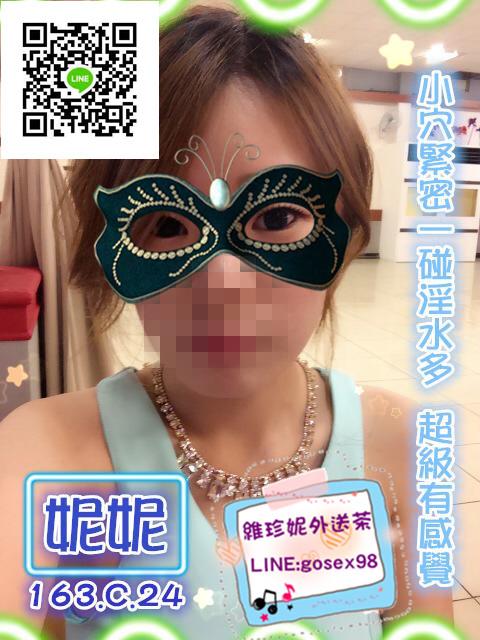 竹北旅館叫小姐 偵測「抽插頻率」智慧保險套 APP全球啪力排行...上榜就是菁英