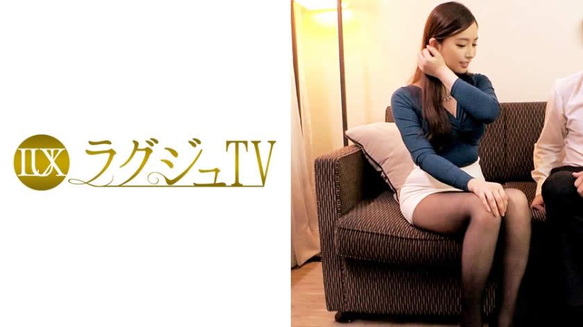 259LUXU-456 ラグジュTV 527 坂倉杏 33歳 歯科医師