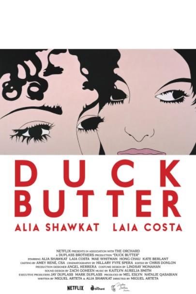 鸭油/鸭酱/Duck Butter.2018