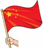 """Made in China 2025"" ... ¿el plan del tembleque de Trump?"