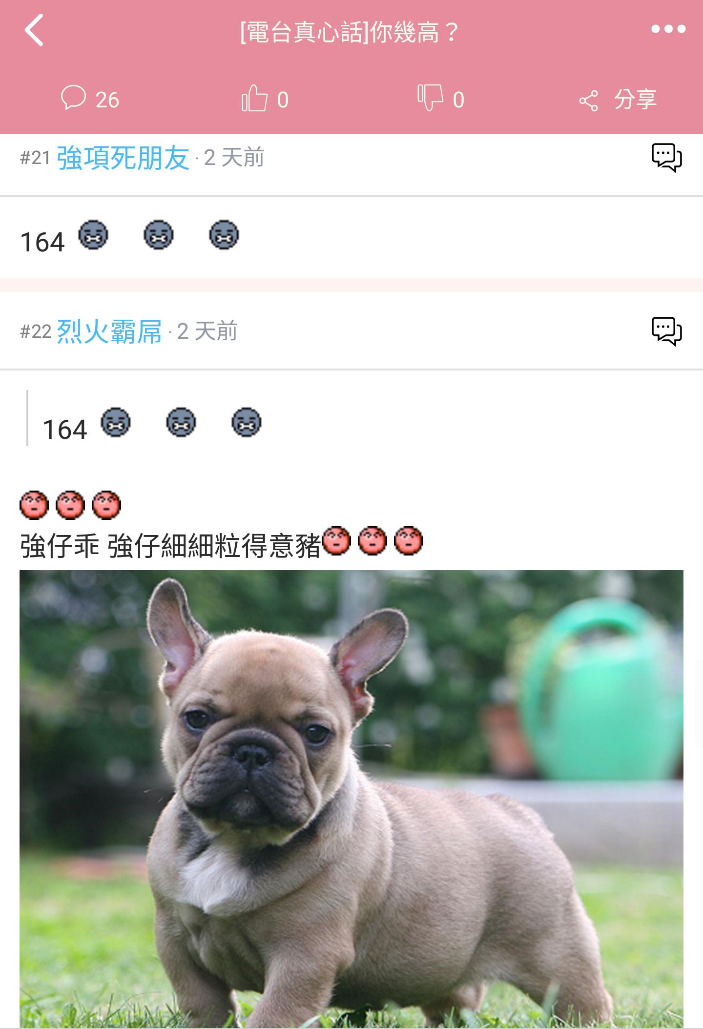 [img]https://upload.cc/i1/2018/05/12/8XlGHT.png[/img]