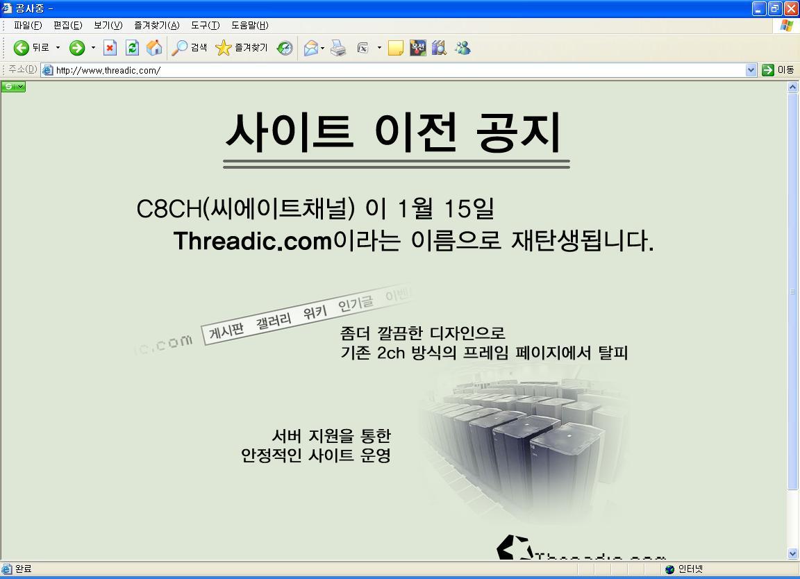 https://upload.cc/i1/2018/05/13/XNxHqR.png?width=450