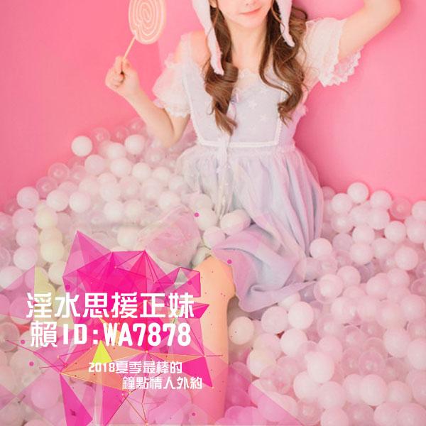 (高雄約炮夏季正妹推薦)新來的「大奶女僕」好會撩!圍裙下「白奶溢出」畫面超誘惑!