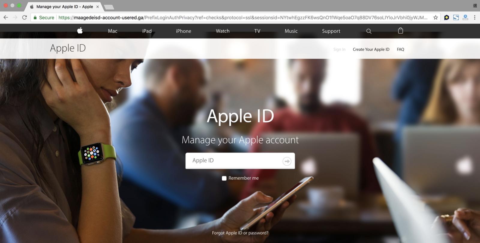 圖:假的Apple ID登入網站,可以看到他的網址根本就不是Apple的,更可怕的是他還申請到HTTPS的憑證(筆者撰文時這網站還在線上)