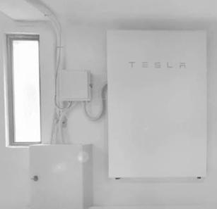 G6nq9Z% - Llegan a España las baterías Tesla para el hogar