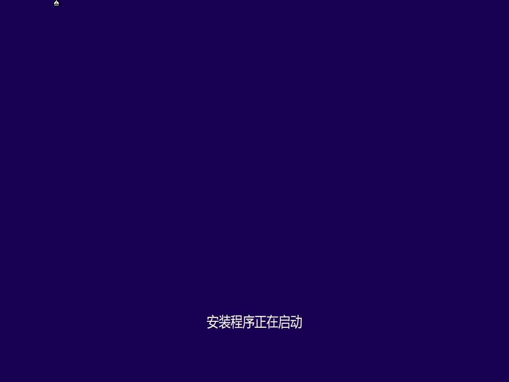 9JNaI3 【Palesys】Win10 Ent x64 RS4 17134.228 2018年8月18日更新!流畅稳定体验!