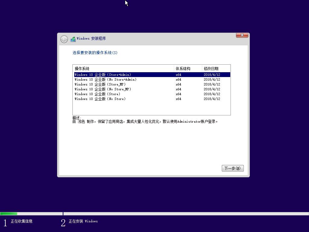 V6Cb0T 【Palesys】Win10 Ent x64 RS4 17134.228 2018年8月18日更新!流畅稳定体验!
