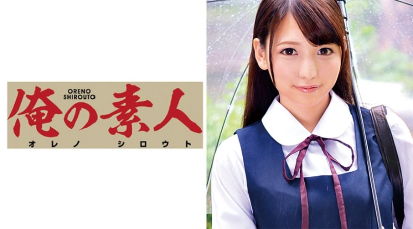 ORETD-152 Ena-chan