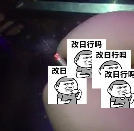 在线看 私拍视频  KTV公关小姐包厢内表演用逼吸烟  v