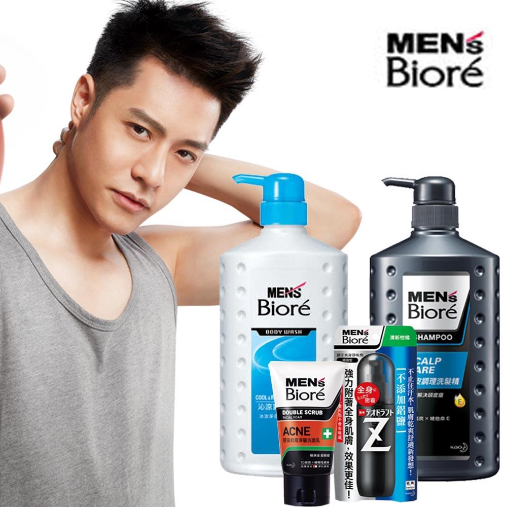 MEN'S Biore 勁涼淨肌 清爽沐浴系列