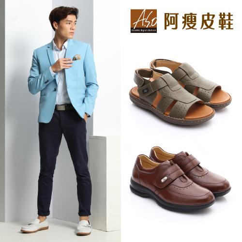 A.S.O 都會牛皮休閒皮鞋