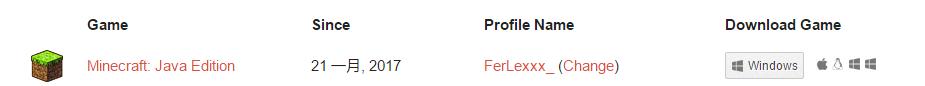 FerLexxx_的正版申请