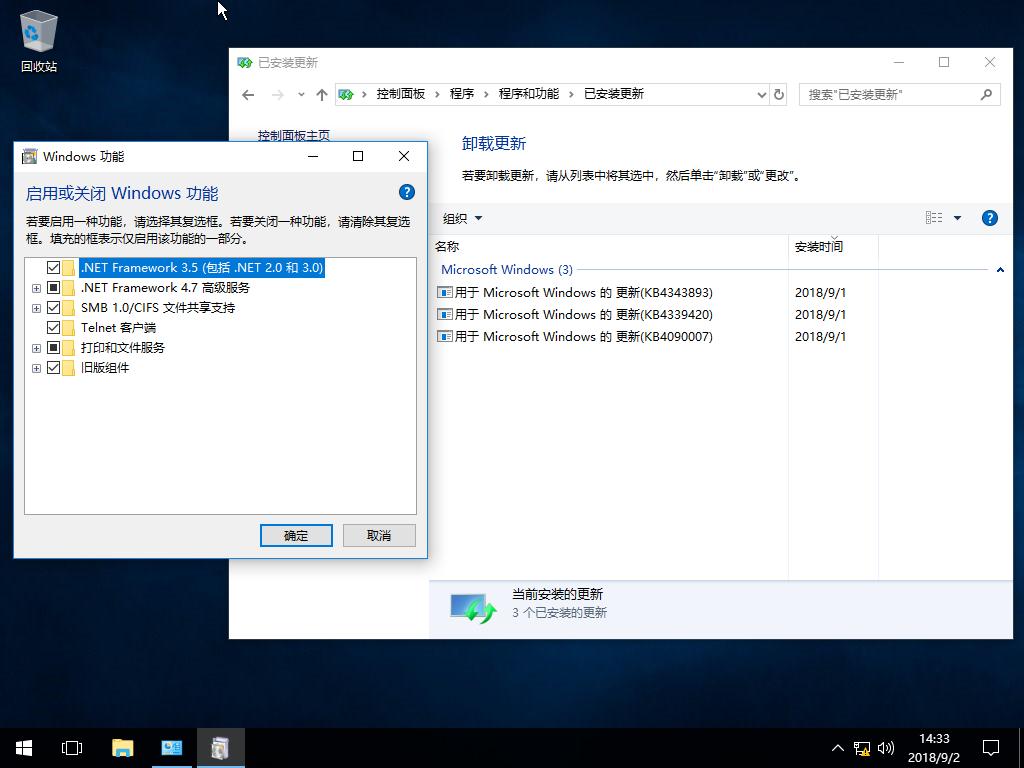 【浅色】Win10 Ent x64 RS3 16299.637 极速精简 极低占用!极限流畅体验!