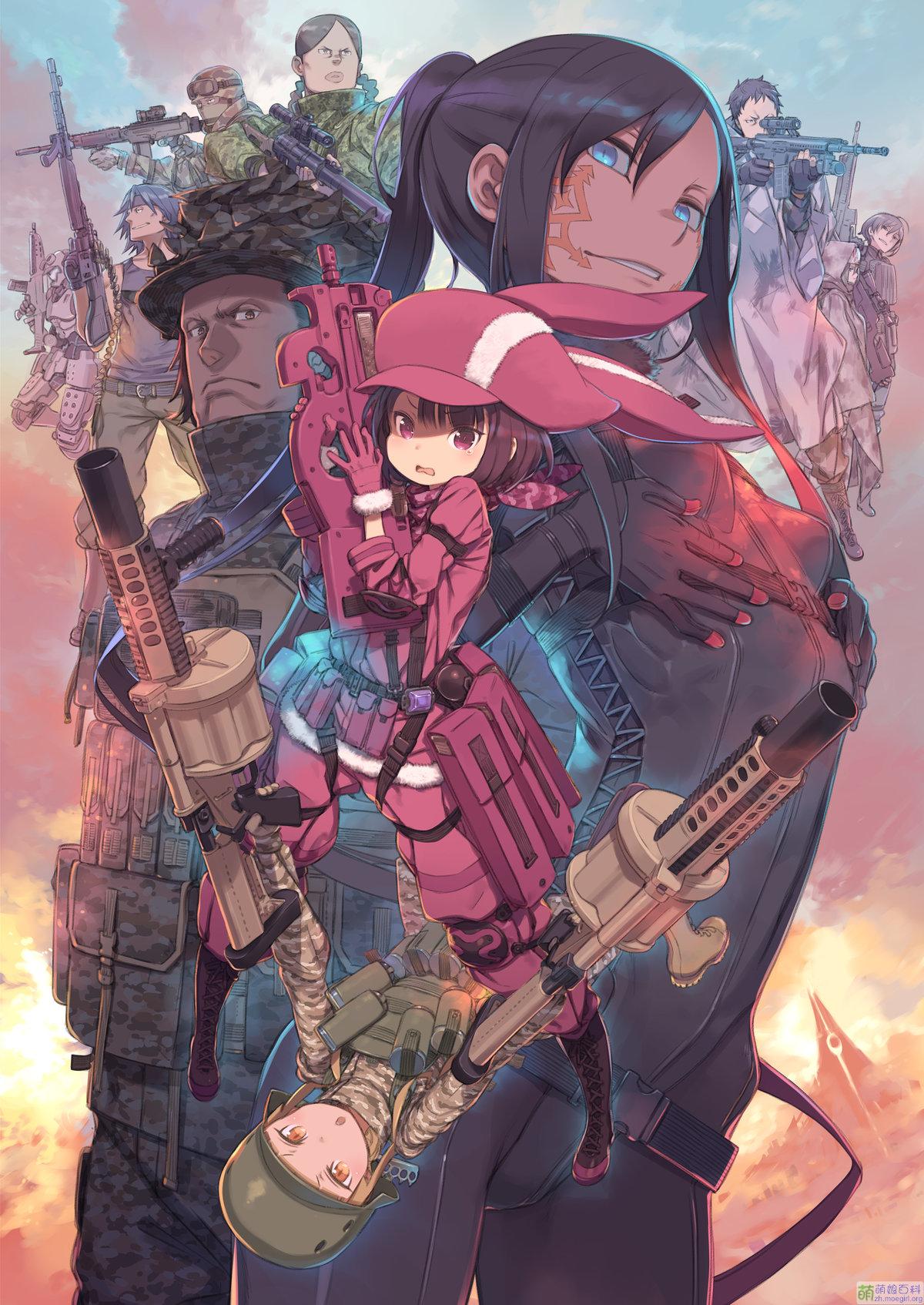 [粵語] 刀劍神域外傳Gun Gale Online (GGO)