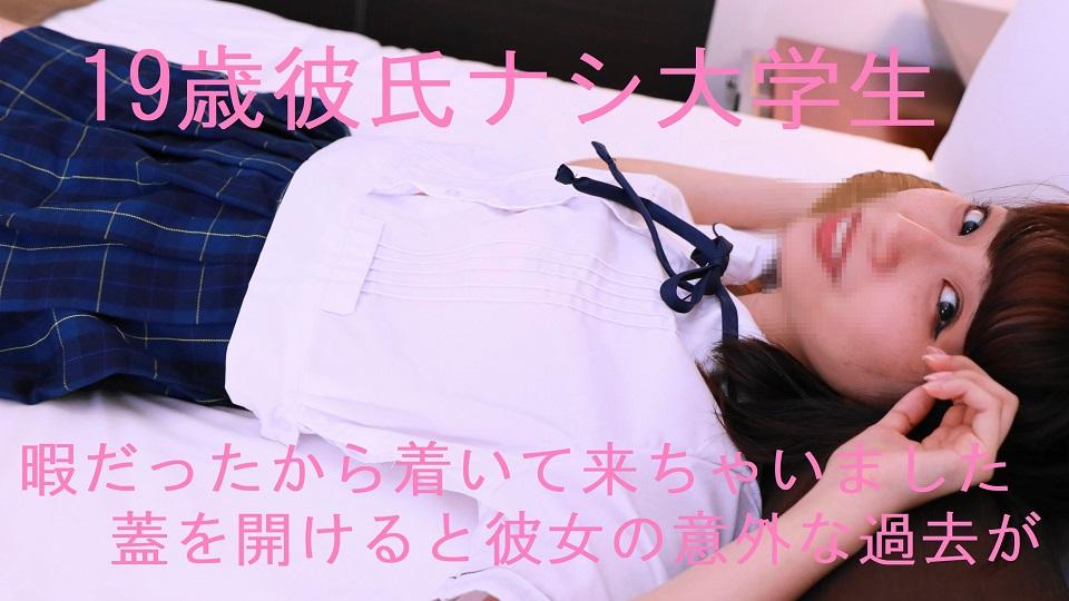 FC2PPV-936929 ガチだからこんな作品もたまにはできちゃいます★19歳清楚な美少女と即マンGET