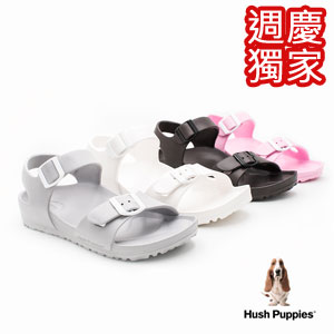 Hush Puppies 輕量休閒增高拖鞋