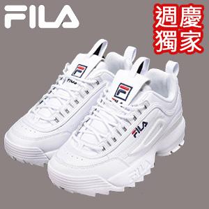 FILA 韓版老爹鞋DISRUPTOR2
