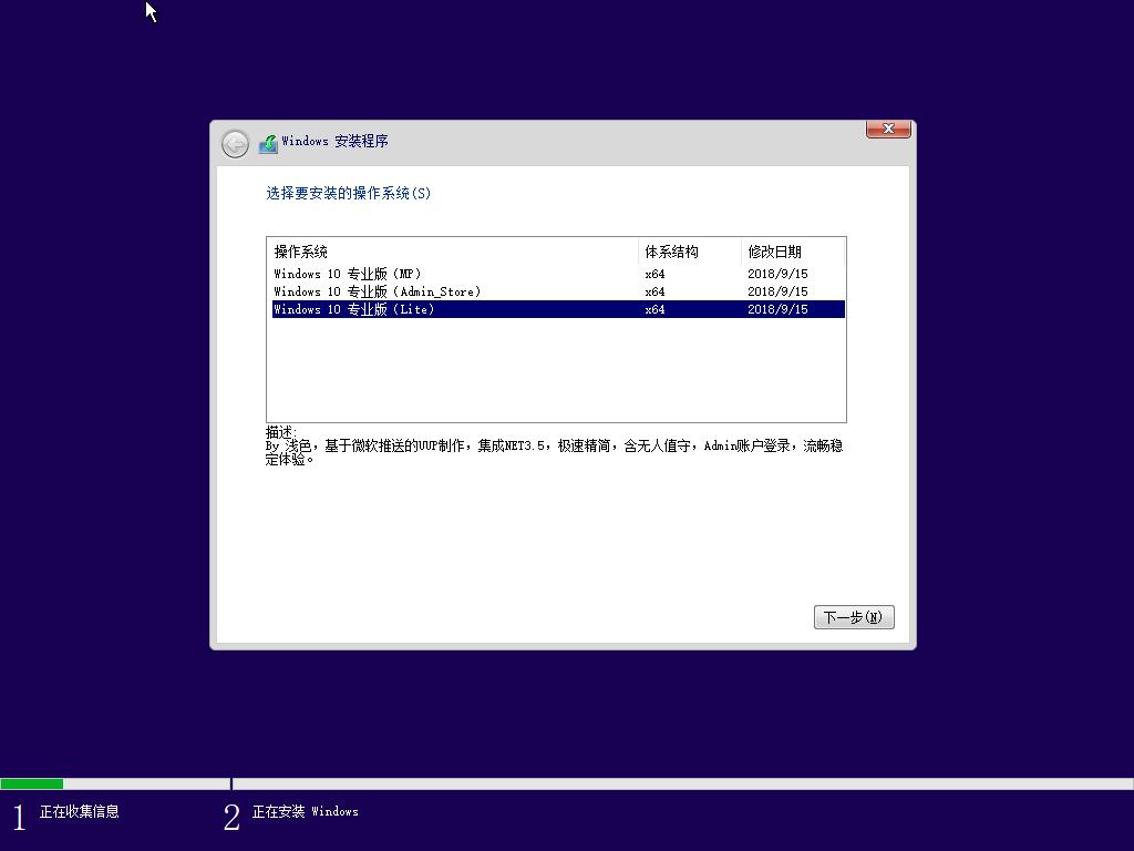 【浅色】Win10 Pro x64 RS5 17763.1 首发极速体验!
