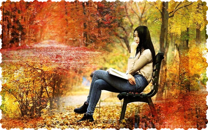 ━═╬※  一季秋深,醉了谁的流年  ※╬═━ - 海伦   - helenzoo的博客