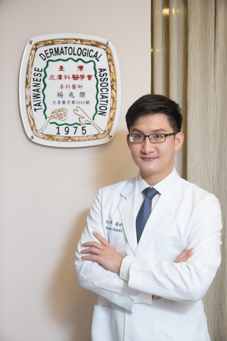 辰星皮膚專科診所_楊醫師