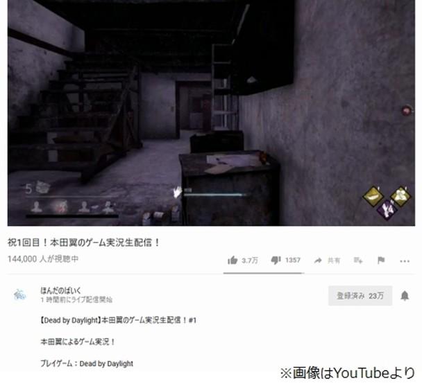 Youtube 炎上 本田翼