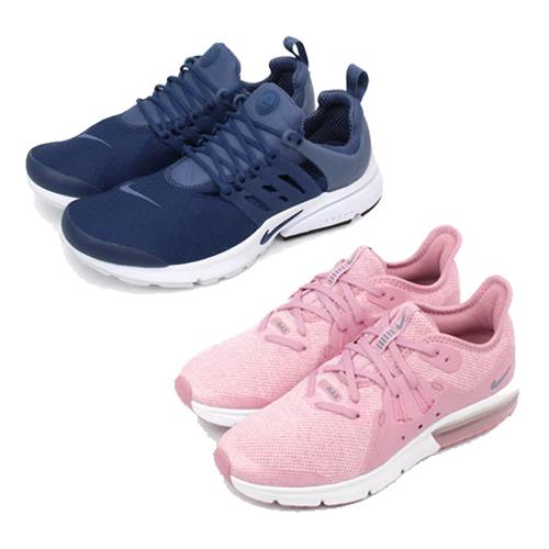 NIKE|ADIDAS 品牌運動鞋聯合特賣