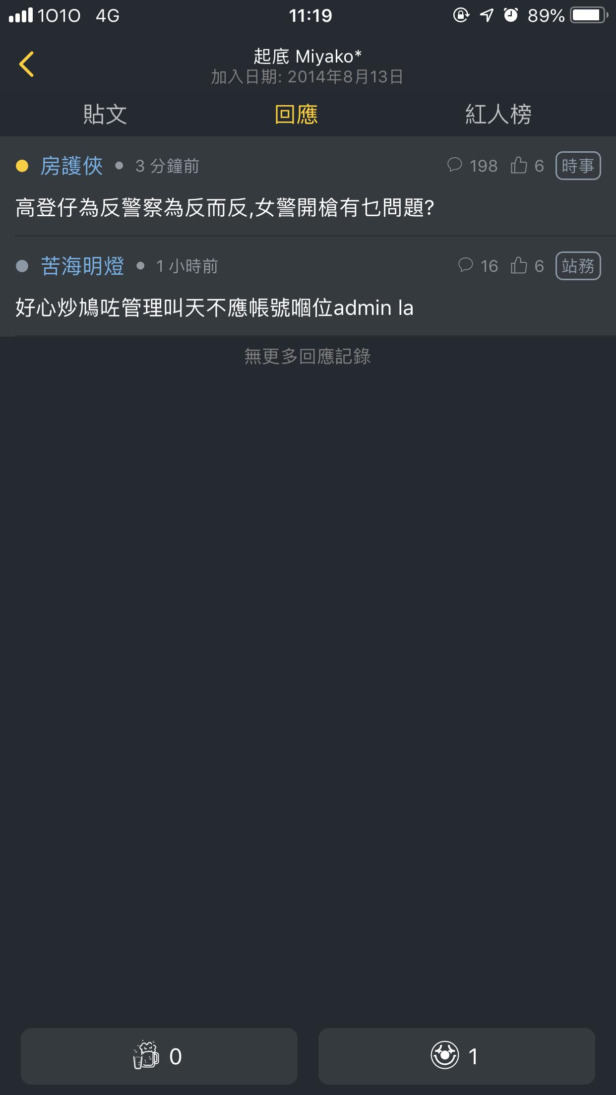 [img]https://upload.cc/i1/2018/11/10/vfy5pD.png[/img]