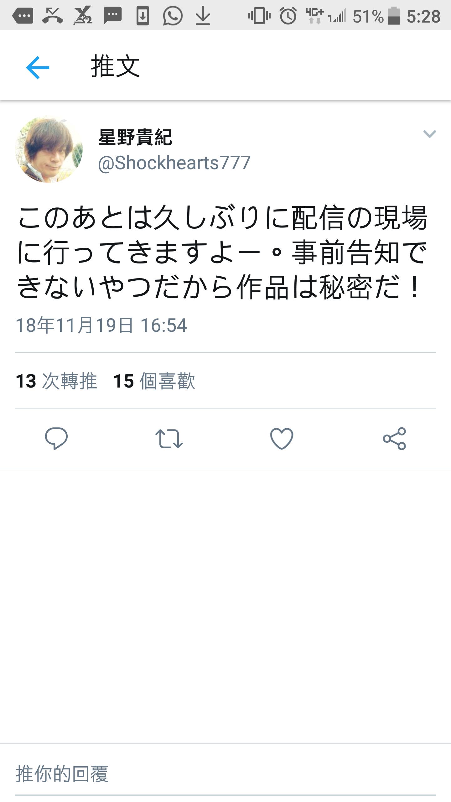 [img]https://upload.cc/i1/2018/11/19/GS60IA.png[/img]