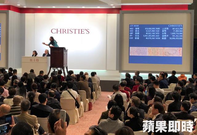 [新聞] 蘇軾《木石圖》逾18億成交創中國書畫世界拍賣紀錄