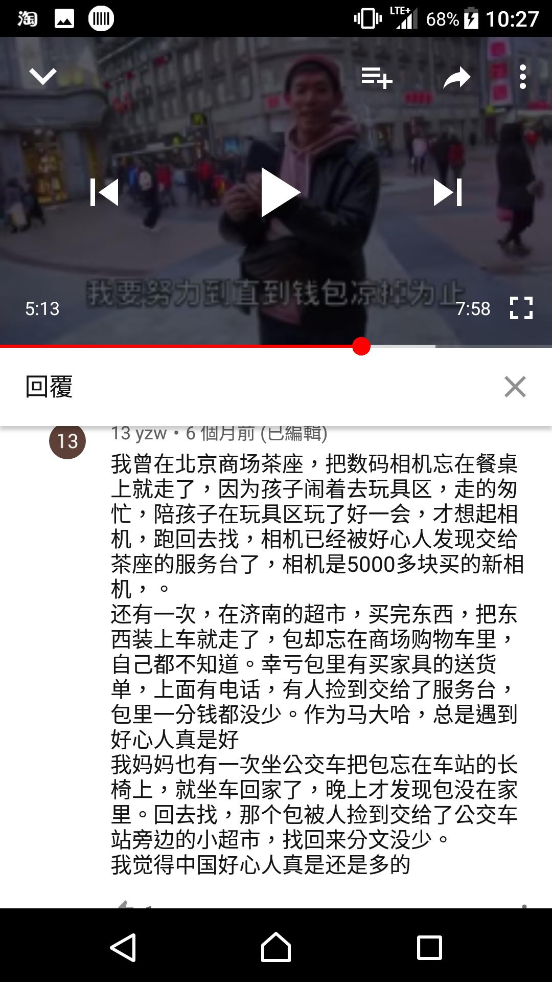 [img]https://upload.cc/i1/2018/12/28/LsBntJ.png[/img]