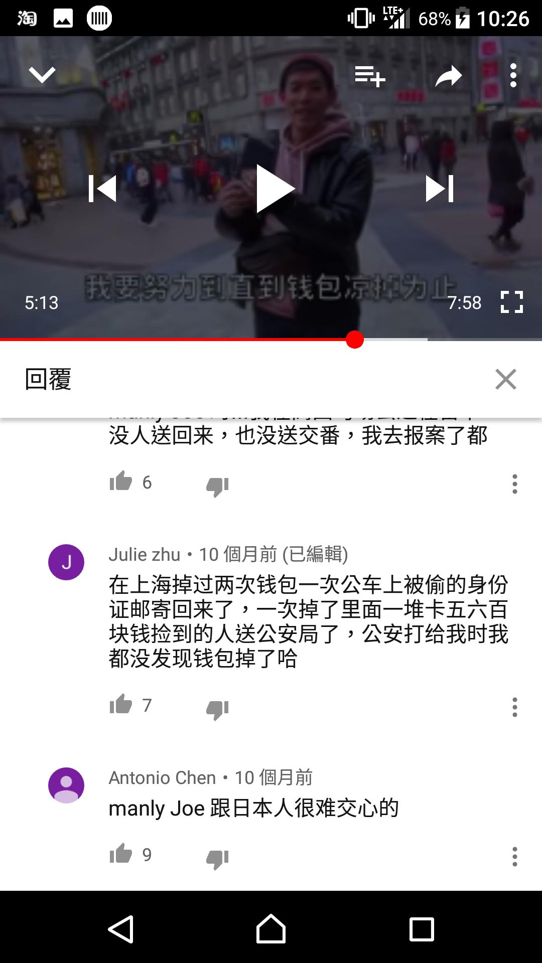 [img]https://upload.cc/i1/2018/12/28/g3vAlL.png[/img]