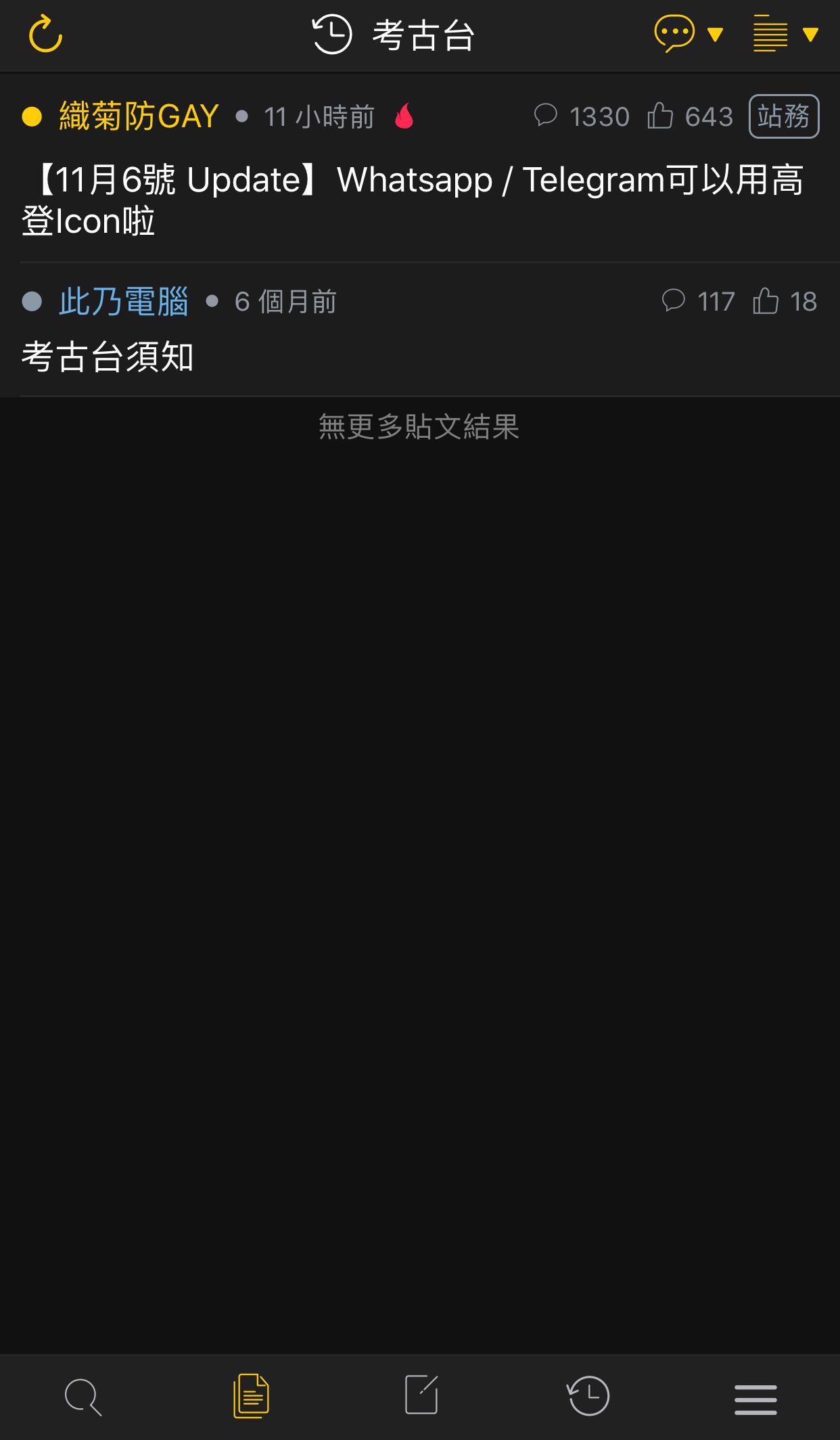 [img]https://upload.cc/i1/2019/01/08/3tines.png[/img]