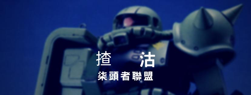 [img]https://upload.cc/i1/2019/01/10/4GlJwt.png[/img]