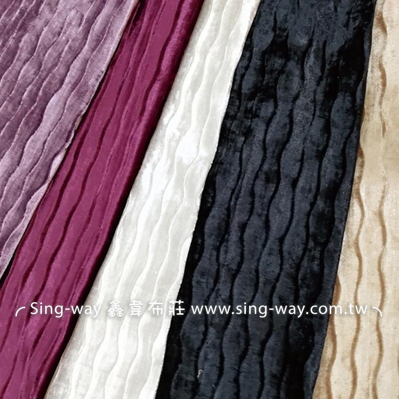 絨面壓皺直條 簡約壓紋 半遮光無接縫窗簾布 DA2990004