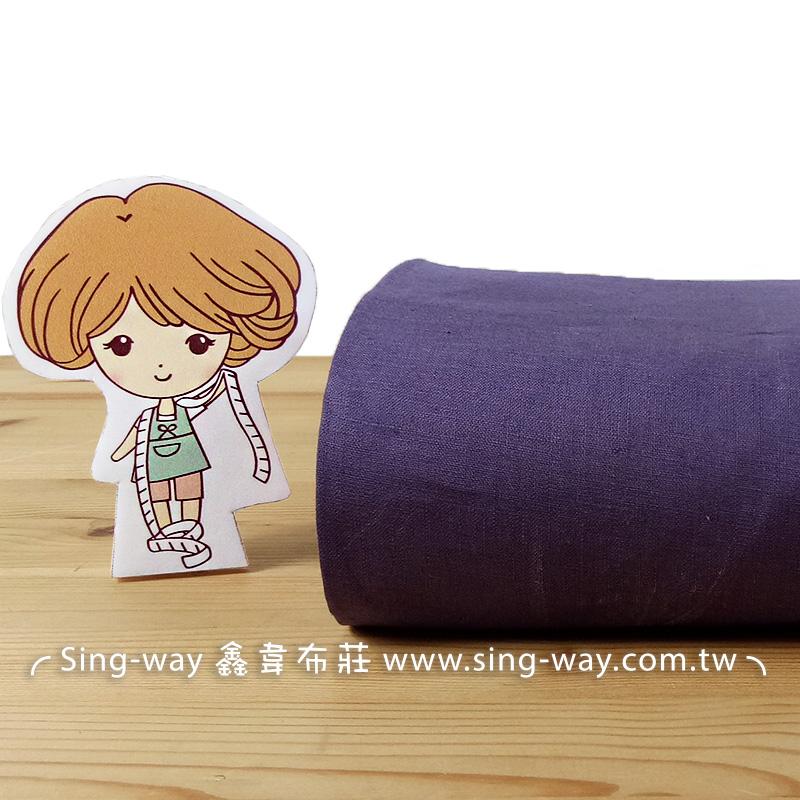 素面 簡約無印 禪風 束口袋 收納提袋 素面布料 中國服裝布料 FA790068