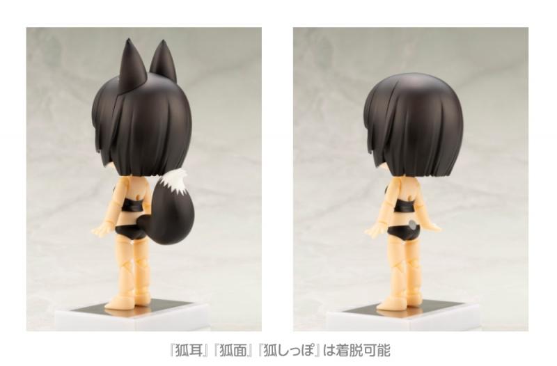 Kotobukiya / Cu-poche / 口袋人 / Friends 黑狐