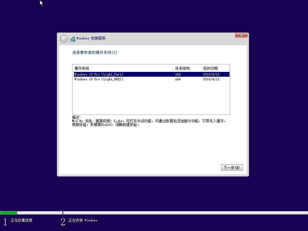 【Palesys】Win10 Pro x64 RS4 17134.556 新年特别版
